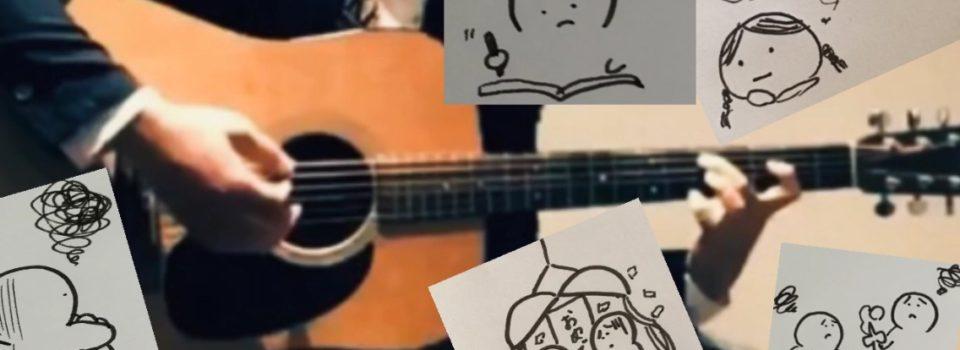 ギター初心者向けウンチク情報満載ブログ(に、します!)